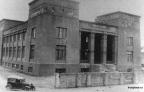 kraevedcheskij_muzej_do_vojny