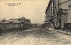 krasnoyarsk_pokrovskaia_ulitsa_1904