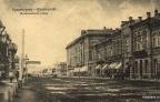 krasnoyarsk_voskresenskaia_ulitsa_1903