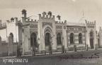 usad_ba_notariusa_i-itsyna_s_kontoroi_1913