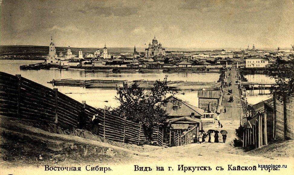 старинный иркутск фото рецепт быстрой простой