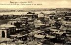 irkutsk_amurskie_vorota_i_obshchii_vid2_1903r