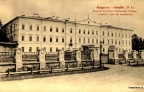 irkutsk_devichii_institut_vostochnoi_sibir1_1903r