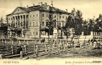 irkutsk_dom_general-gubernatora1_1903r