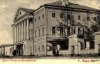 irkutsk_dom_general-gubernatora_1900r