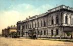 irkutsk_gosudarstvennyi_bank_1904r