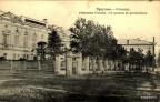 irkutsk_gubernskaia_gimnaziia_1904r