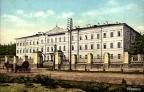 irkutsk_institut_imperatora_nikolaia_i_1904r
