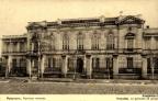 irkutsk_muzhskaia_gimnaziia_1904r