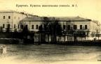 irkutsk_muzhskaia_klassicheskaia_gimnaziia_1904r