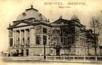 irkutsk_novyi_teatr_1900r