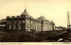 irkutsk_obshchestvennoe_sobranie_1914r
