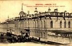 irkutsk_otdelenie_gosudarstvennogo_banka_1902r
