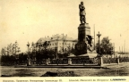irkutsk_pamiatnik_imperatoru_aleksandru_iii_1916
