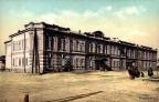 irkutsk_pervaia_zhenskaia_gimnaziia_1904r