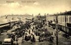 irkutsk_ploshchad_melochnogo_bazara_1904r