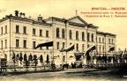irkutsk_siropitatelnyi_dom_el-_medvednikovoir_1900