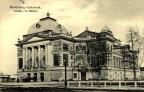 irkutsk_teatr_1904r