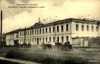 irkutsk_uchitelskaia_seminariia_1904r