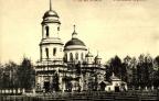 irkutsk_uspenskaia_tserkov_1904r