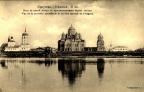 irkutsk_vid_na_novyi_sobor_s_protivopolozhnogo_ber