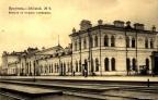 irkutsk_vokzal_so_storony_platformy_1913r