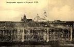 yakutsk_bogorodskaia_tserkov_v_yakutske_1904r