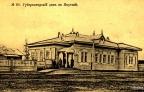yakutsk_gubernatorskii_dom_v_yakutske_1904r