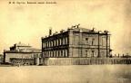 yakutsk_kazennaia_vinnaia_monopoliia_1904r