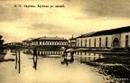 yakutsk_klubnaia_ulitsa2_1904r