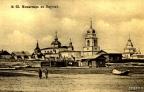 yakutsk_monastyr_v_yakutske_1904r
