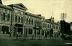 khabarovsk_dal_sel_bank_1927r