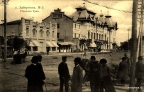 khabarovsk_gorodskaia_duma_1912r
