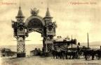 khabarovsk_triumfalnaia_arka_1904