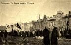 khabarovsk_ulitsa_karla_marksa_22_marta2_1927r