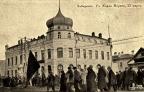khabarovsk_ulitsa_karla_marksa_22_marta_1927r