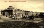 omsk_chernavinskii_liubinskii_prospekt_1904r