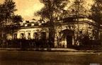 omsk_dom_rabotnikov_prosveshcheniia_1924r