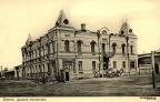 omsk_dukhovnaia_konsistoriia_1906r