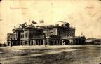 omsk_gorodskoi_teatr_1904
