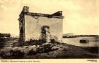 omsk_irtyshskie_vorota_na_reke_irtyshe_1905r