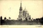 omsk_kafedral_nyi_sobor_1910r