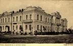 omsk_kaznacheistvo_i_kazennaia_palata_1908r