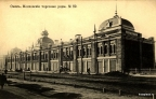 omsk_moskovskie_torgovye_riady_1904r