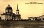 omsk_nikol_skaia_tserkov_gde_khranitsia_znamia_er
