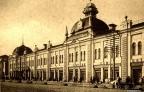 omsk_omskii_soiuz_potrebitel_skikh_obshchestv_1924