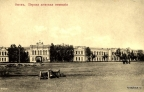 omsk_pervaia_zhenskaia_gimnaziia_1904r