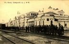 omsk_sibirskoi_zheleznoi_dorogi_1910r