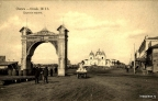 omsk_tsarskie_vorota_1913r