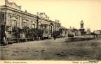 omsk_zhenskaia_gimnaziia_1907r